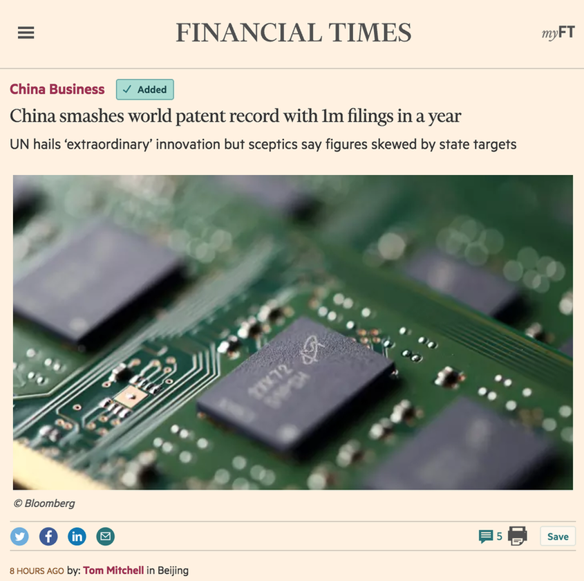 Financial Times: China Smashes World Patent Record with 1M Filings